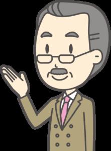 意気衝天老人【仁左衛門】